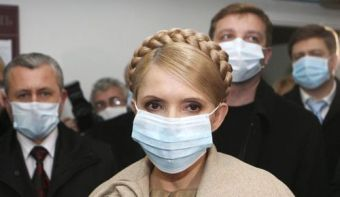 Ukraine Mystery H1N1 Swine Flu Plague