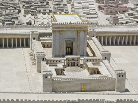 Second Temple - Photo by Ariely