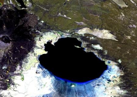 Ethiopian Volcano