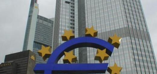 European Central Bank, Frankfurt - by jpatokal