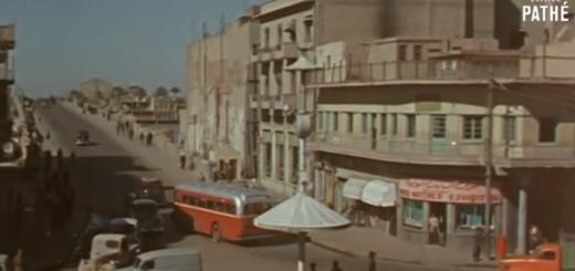 Iraq In the 1950s - YouTube screenshot