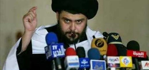 Moqtada al-Sadr - YouTube