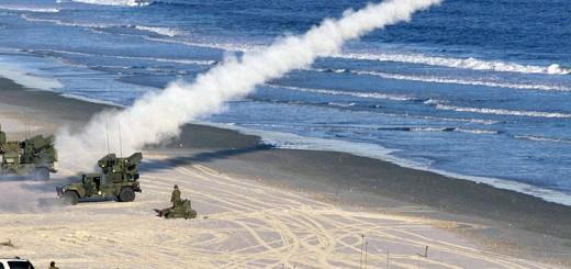 Stinger Missile - Public Domain