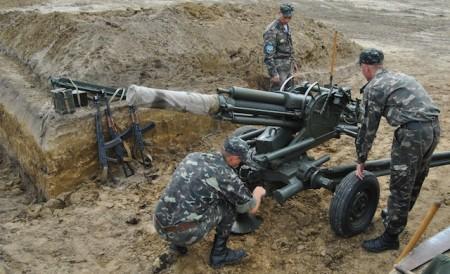 Ukraine Artillery