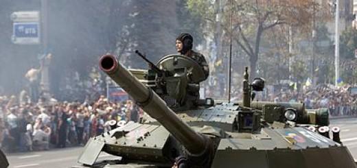 Ukraine Tank