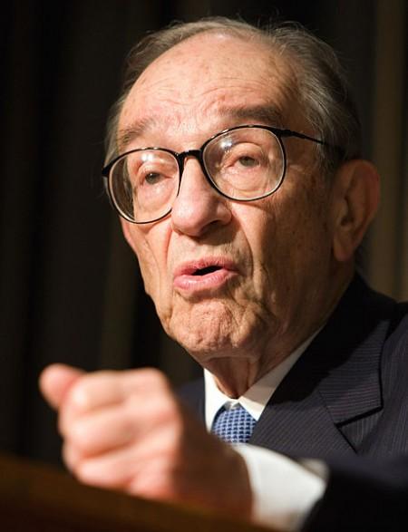 Alan Greenspan - Public Domain