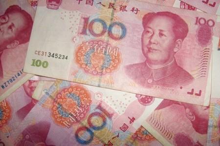 Chinese Yuan - Public Domain