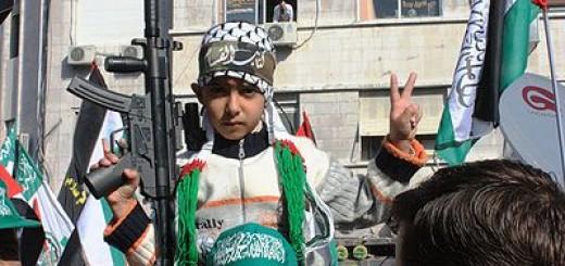Hamas 2014