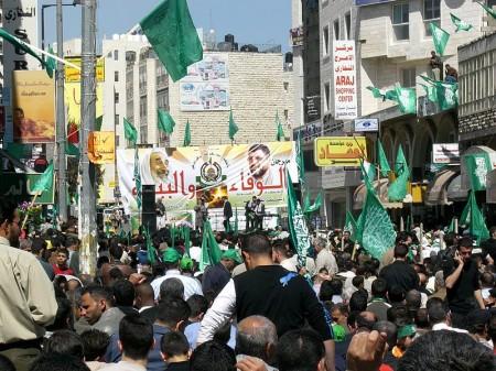 Hamas - Palestinians