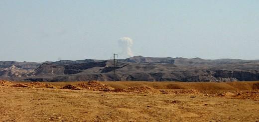 Hamas Rocket Explosion - Photo by Alfredas