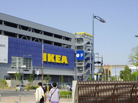 IKEA - Photo by Ytani0323