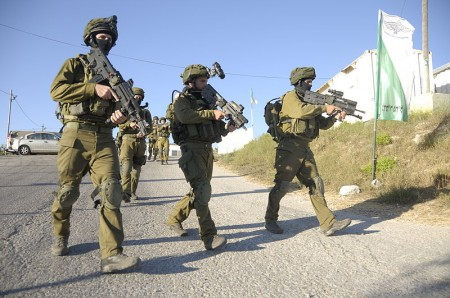 Israel Defense Forces - Photo by Israel Defense Forces