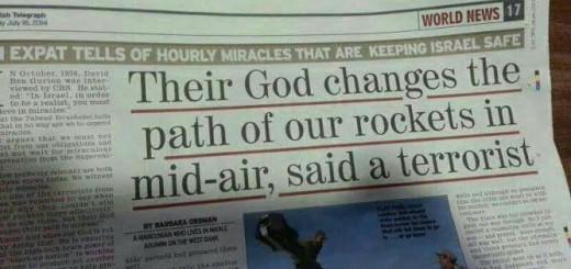 Israel Miracle