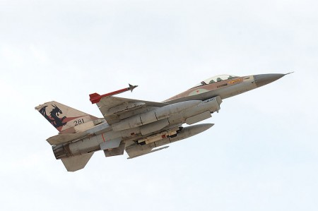 Israeli Fighter Jet - U.S. Embassy Tel Aviv
