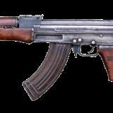 AK-47 - Public Domain