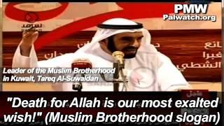 Hamas TV - YouTube
