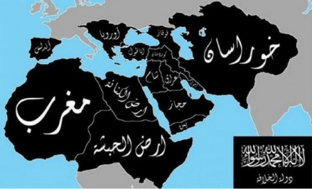ISIS Five Year Plan