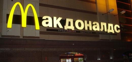 McDonald's in Russia - Public Domain