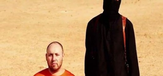 ISIS - Barbaric