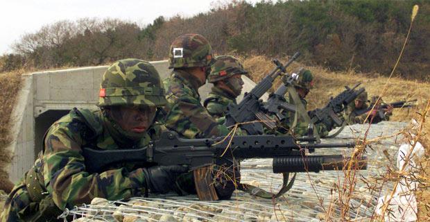 South Korean Border - Public Domain