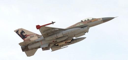 Israeli Air Strike - U.S. Embassy Tel Aviv