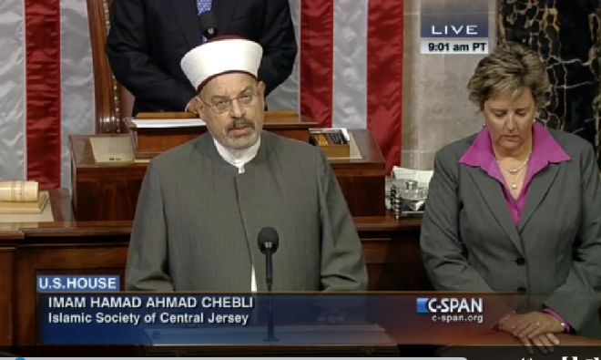 Muslim Prayer On The House Floor - C-Span