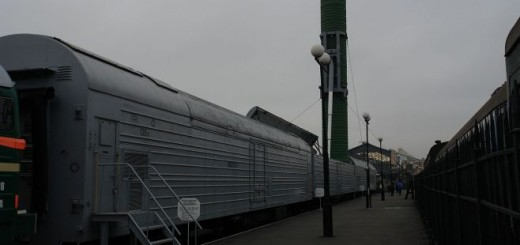Russian Nuclear Missile Train - Wikicommons