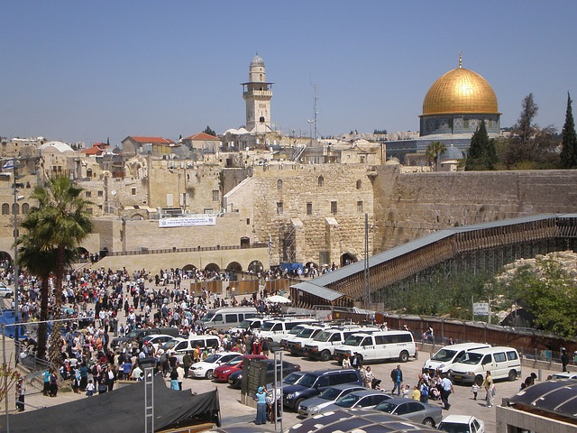 Temple Mount - Public Domain