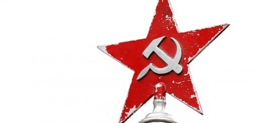 USSR - Public Domain