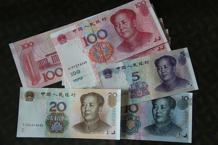 Chinese Renminbi Yuan - Photo by MiLu24