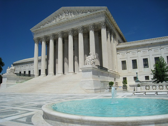 Supreme Court Building - Public Domain