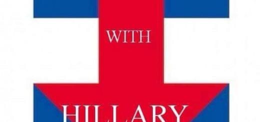 Hillary Logo Headed To Hell