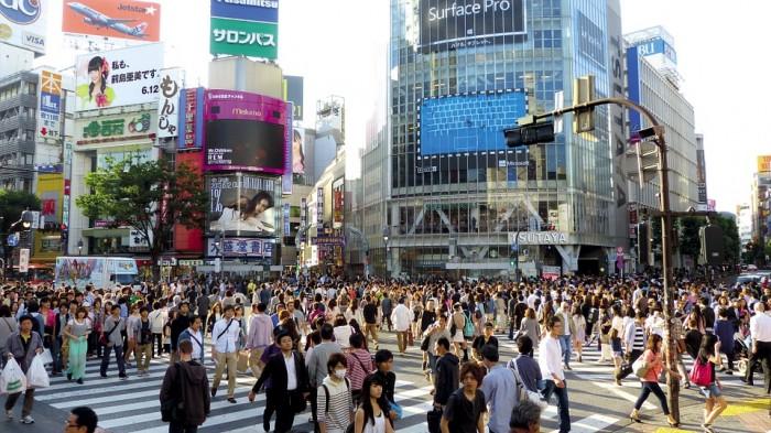 Tokyo - Public Domain