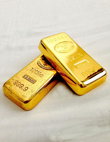gold-bullion-photo-by-slav4-ariel-palmon